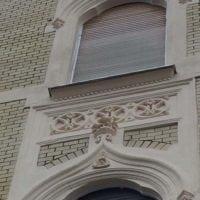 Thököly 9 homlokzat felújítás